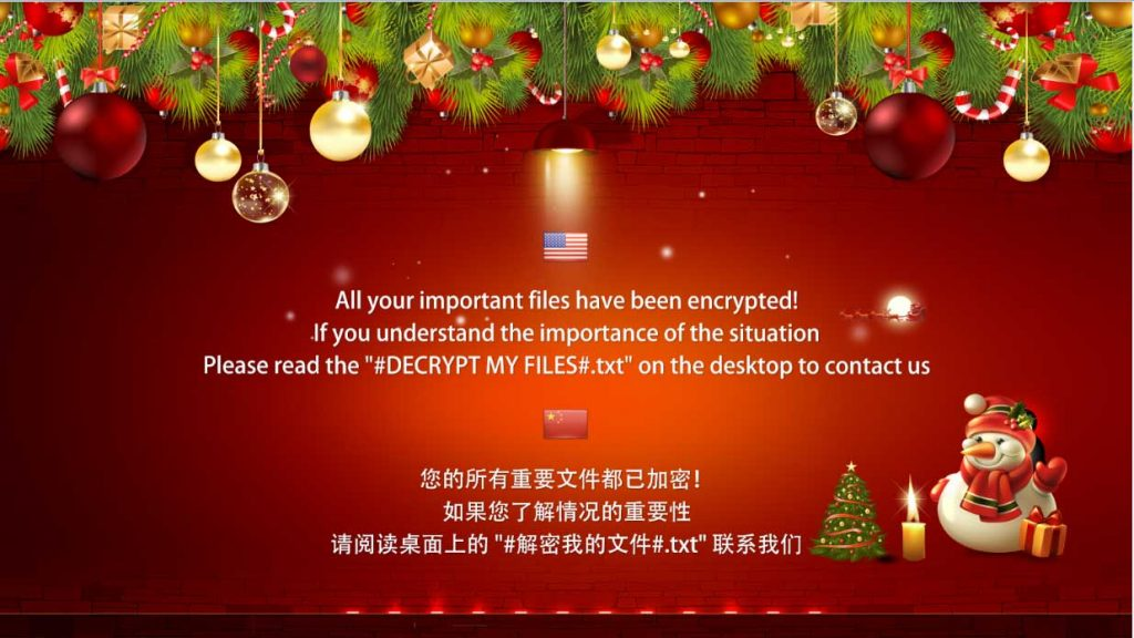 Christmas FileLocker